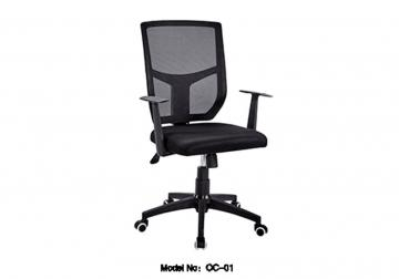 Office Chair 005
