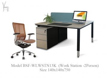 Office Work Station - 2 Person