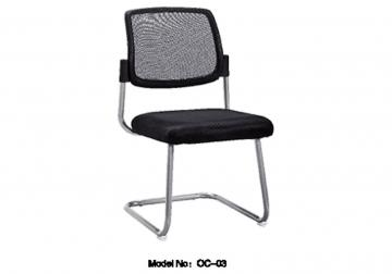 Office Chair 007
