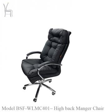 High back Manger Chair WLMC401