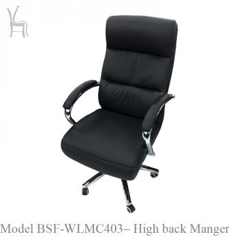 High back Manger Chair WLMC403