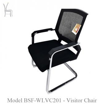 Executive Office Chair WLVC201