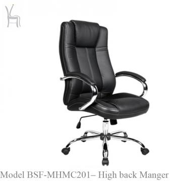 High back Manger Chair MHMC201