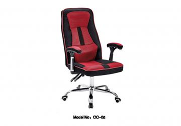 Office Chair 008