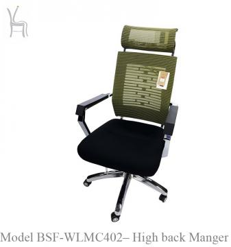 High back Manger Chair WLMC402