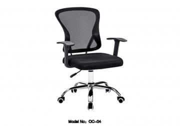 Office Chair 009
